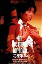 Deseando_amar_In_the_Mood_for_Love-796961820-large-1