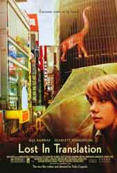 lost_in_translation_poster8p