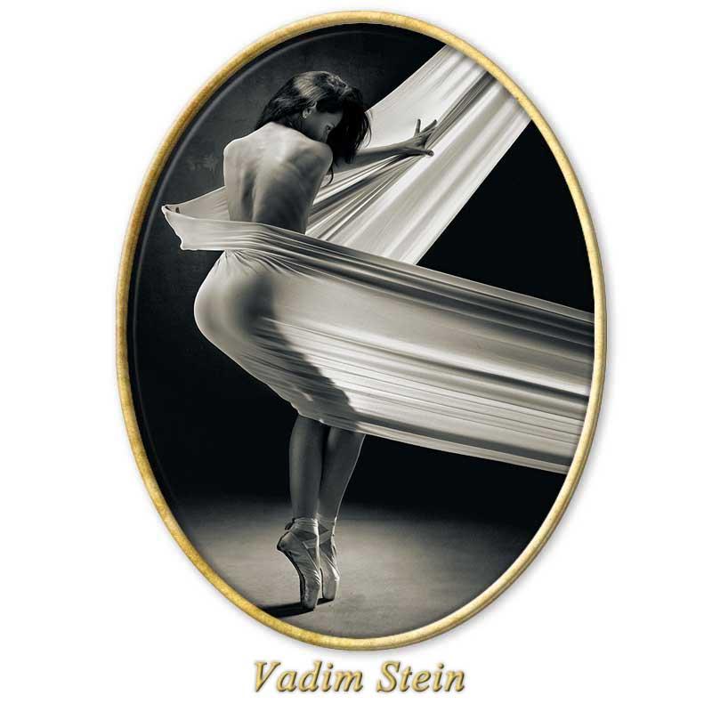 Vadim Stein (2)