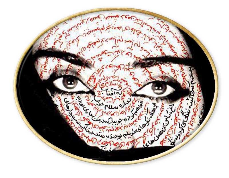 Algunas imágenes de esta extraordinaria artista iraní.